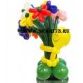 Композиция из цветов №2