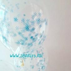 Шар с конфетти голубые снежинки