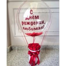 Коробочка с розами прозрачный шар бабблс 60 см с надписью