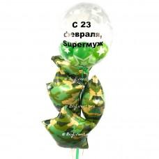 """Набор из воздушных шаров """"Моему Защитнику! №16"""