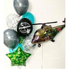 """Набор из воздушных шаров """"Моему Защитнику! №12"""