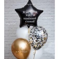 """Набор из воздушных шаров """"Моему Защитнику! №13"""