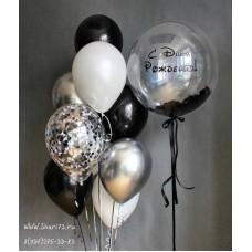 """Набор из воздушных шаров """"С Днём Рождения, Любимый!"""""""