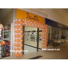 Открытие магазина (пример №1)