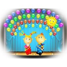 Пример оформления воздушными шарами детского садика №1